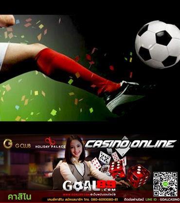 เว็บกีฬาออนไลน์ , กีฬาออนไลน์, พนันฟุตบอลออนไลน์, เว็บพนันกีฬา, แทงบอลออนไลน์, แทงบาสออนไลน์