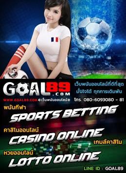 แทงบอลออนไลน์ , พนันกีฬา, แทงบอล, เว็บแทงบอล, พนันกีฬาออนไลน์, สมัครแทงบอล