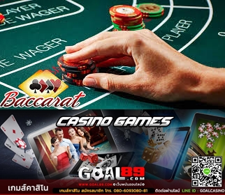 เกมส์ Royal Online V2 , Royal Online, Royal Online V2, เกมส์ GClub, Royal Mobile, โปรแกรม GClub