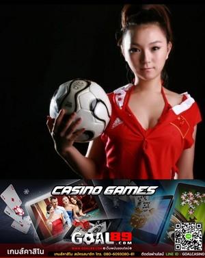 แทงพนันบอลออนไลน์ , พนันบอลออนไลน์, แทงบอลออนไลน์, เว็บพนันบอลออนไลน์, เล่นบอลออนไลน์, เว็บแทงฟุตบอล