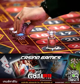 เกมส์ GClub , Royal Online Mobile, เกมส์ Royal Online, เกมส์ Royal Online V2, Royal Mobile, โปรแกรม GClub