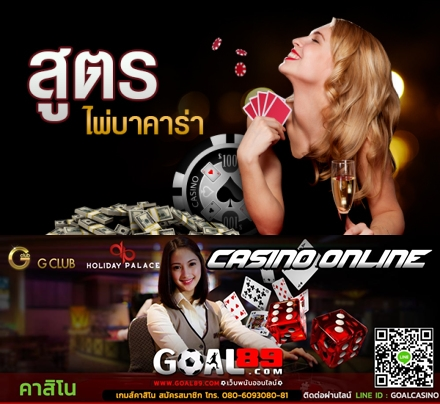 เกมส์ Royal Online V2, Royal Online, Royal Online V2, เกมส์ GClub, Royal Mobile