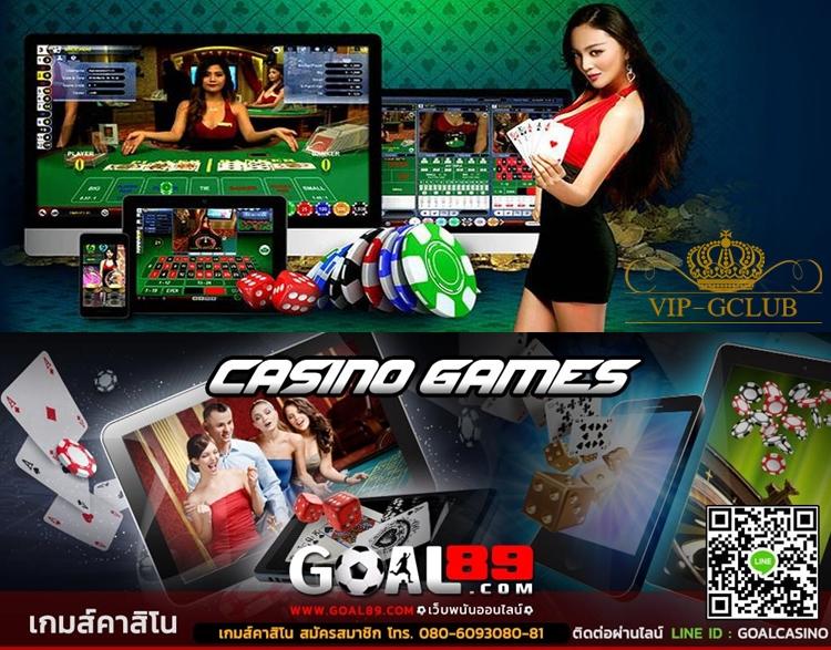 เดิมพันออนไลน์, เว็บเดิมพันออนไลน์, เกมส์คาสิโนออนไลน์, เล่นพนันเงินสด, เกมส์พนันออนไลน์