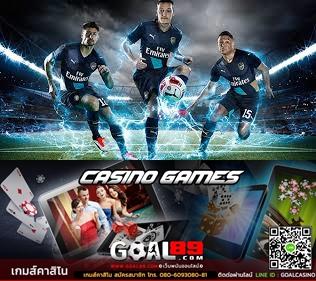 แทงฟุตบอลออนไลน์, แทงบอล, แทงบอลออนไลน์