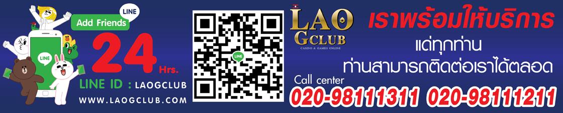 LAOGCLUB.COM
